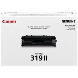 Canon CART319II Toner Cartridge Compatible